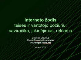 interneto žodis teisės ir vartotojų požiūriu