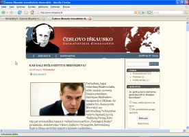 Česlovas Iškauskas, blogas, tinklaraštis