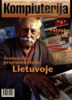 žurnalas, Kompiuterija