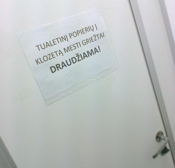 09_tualetas_popierius