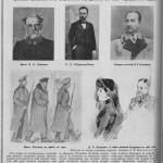 1911 m. Nr.4, psl. 18