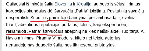 Saldžiūnas_Patria