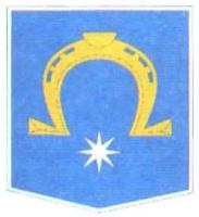 1969-aisiais LTSR CK patvirtintas Utenos herbasbuvo atnaujintas jau nepriklausomoje Lietuvoje 1996 metais